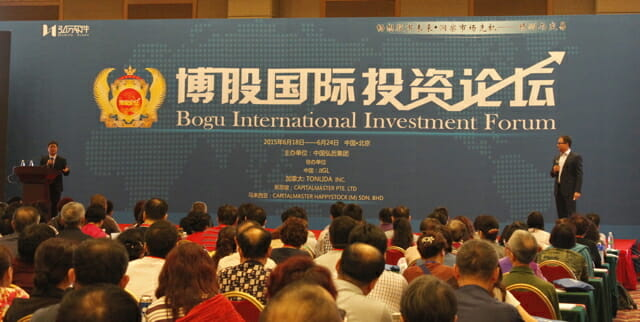 Michael Covel in Beijing