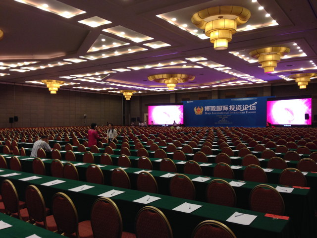 Michael Covel Speaking Venue Beijing June 20, 2015